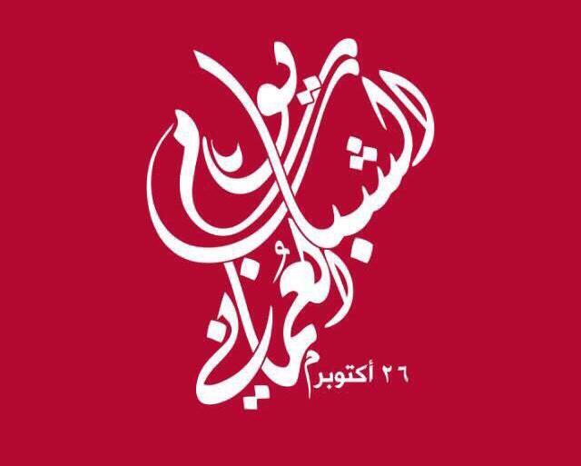 عمان تتقدم بشبابها … قراءة في حفل يوم الشباب العماني.
