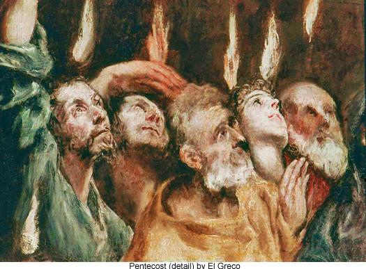 سُننية رسالة المسيح عليه السلام  (وأبرئ الأَكمَه والأَبرَص)