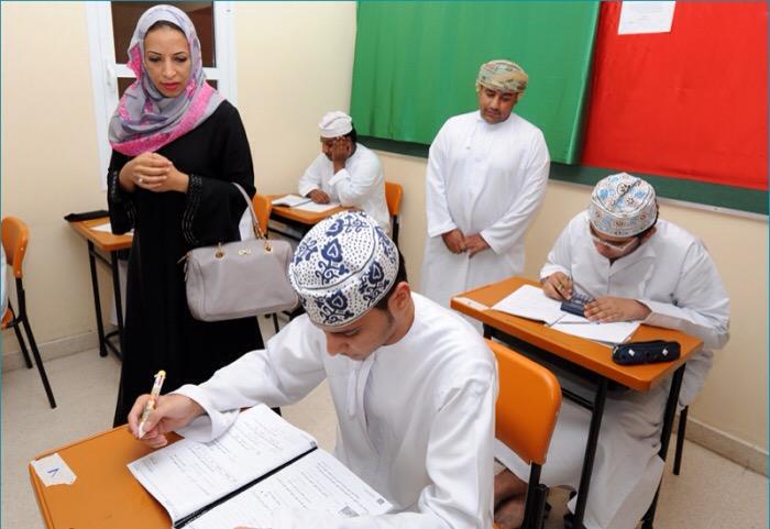 نظام التعليم في عمان : الواقع والمأمول