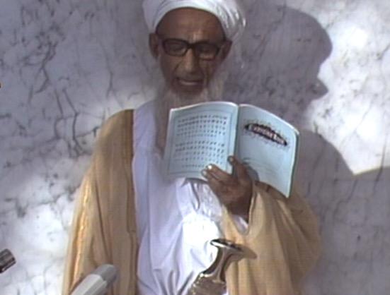 12 ديسمبر 1896: ولادة العلامة إبراهيم بن سعيد العبري