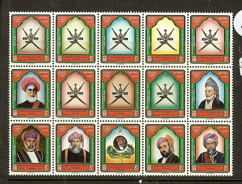 """5/1/1971 صدور طوابع لأول مرة موشحة باسم """" سلطنة عمان"""""""