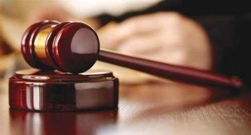 العدالة في الحقوق والواجبات