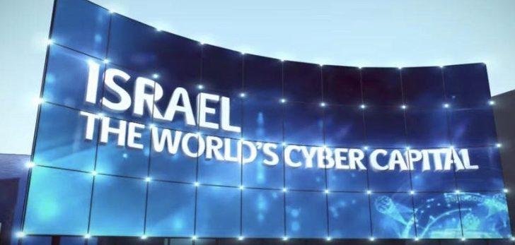 كيف تسيطر إسرائيل على الأمن السيبراني