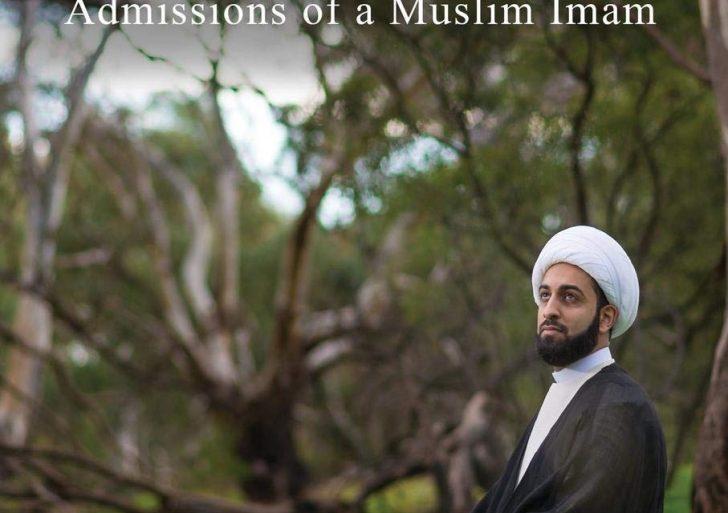 تراجيديا الإسلام